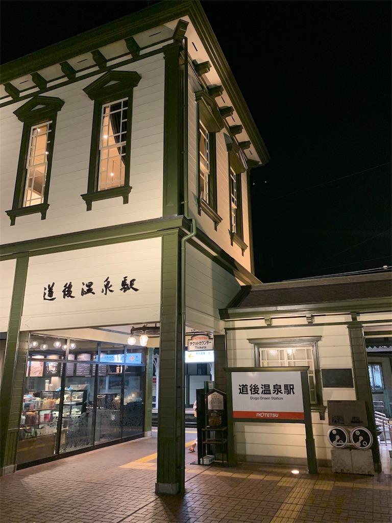 f:id:yuukun-11-hairdresser:20190604180433j:image