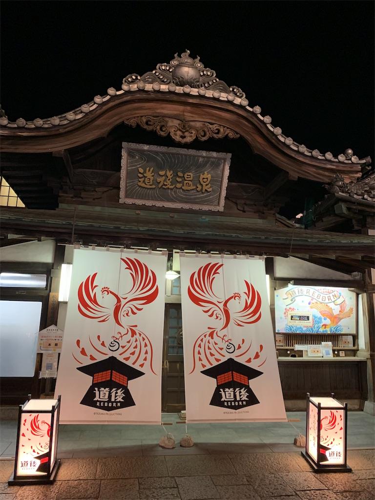f:id:yuukun-11-hairdresser:20190604180439j:image