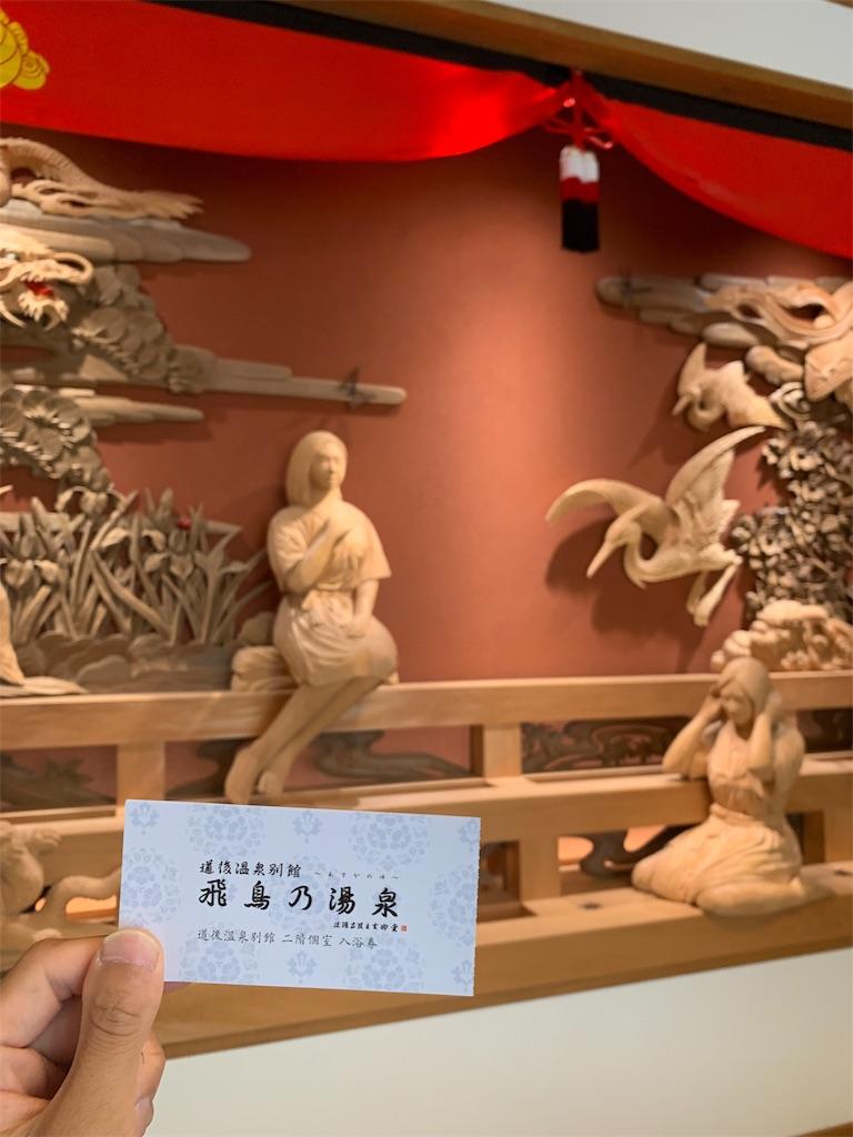 f:id:yuukun-11-hairdresser:20190605125924j:image
