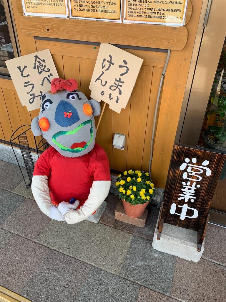 f:id:yuukun-11-hairdresser:20190605125927j:image