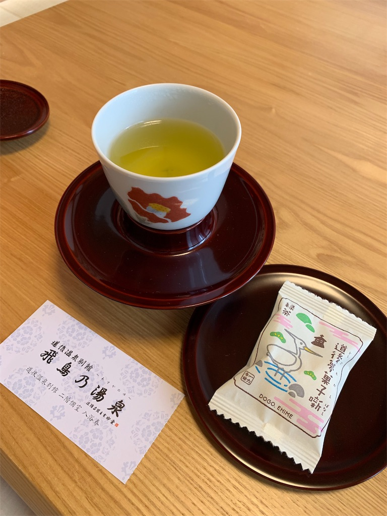 f:id:yuukun-11-hairdresser:20190605125930j:image