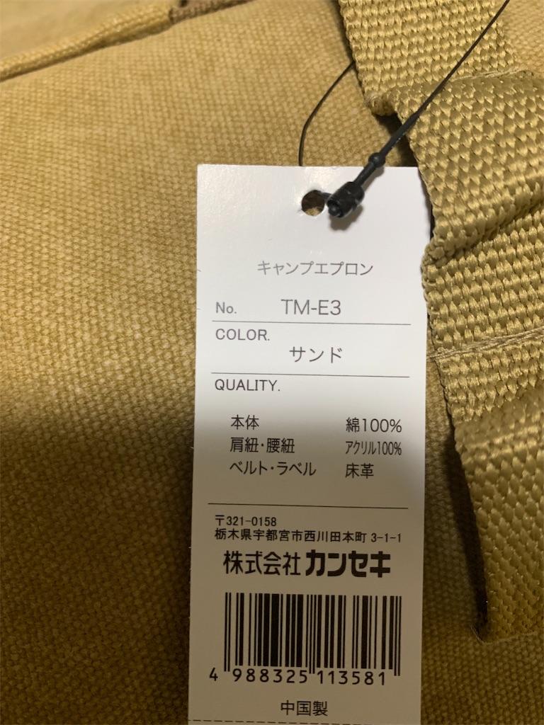 f:id:yuukun-11-hairdresser:20190708065924j:image