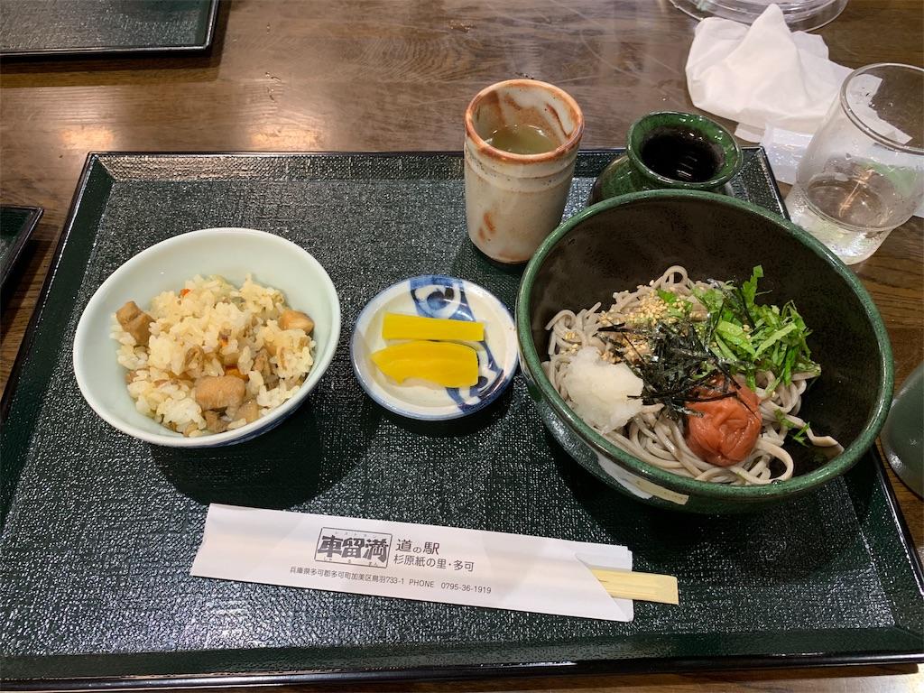 f:id:yuukun-11-hairdresser:20190815165209j:image
