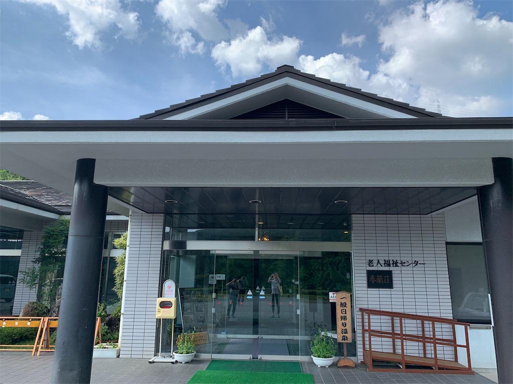 f:id:yuukun-11-hairdresser:20190815165227j:image