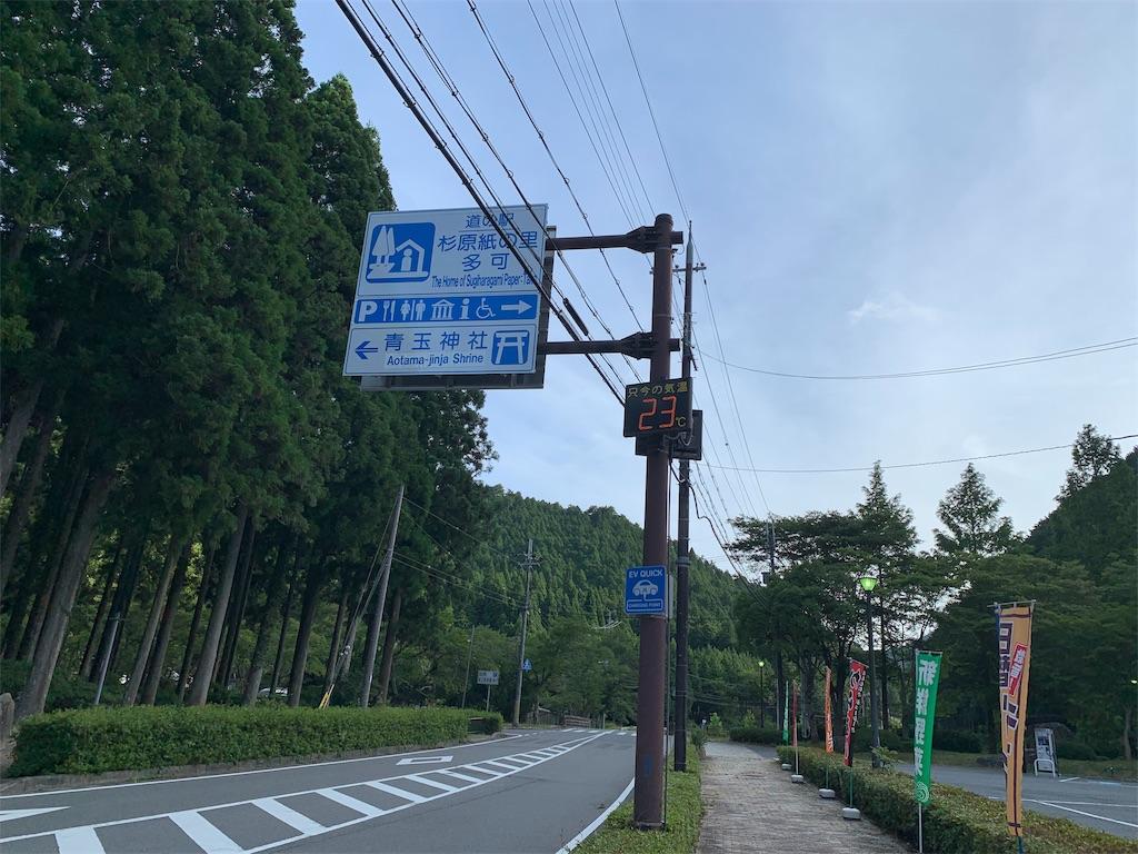 f:id:yuukun-11-hairdresser:20190822172638j:image