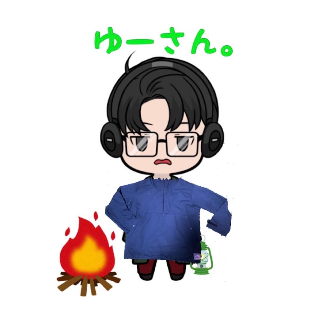 f:id:yuukun-11-hairdresser:20191023203430j:image