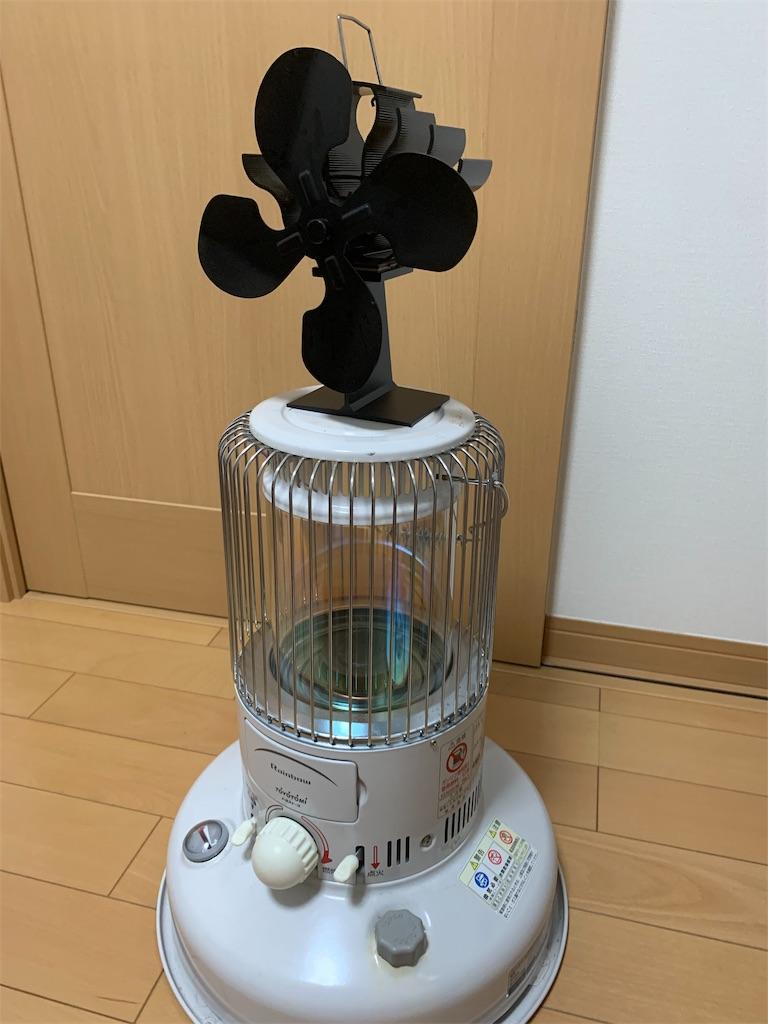 f:id:yuukun-11-hairdresser:20191024183627j:image