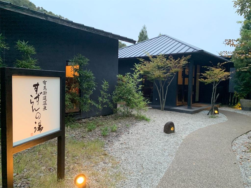 f:id:yuukun-11-hairdresser:20191108175130j:image