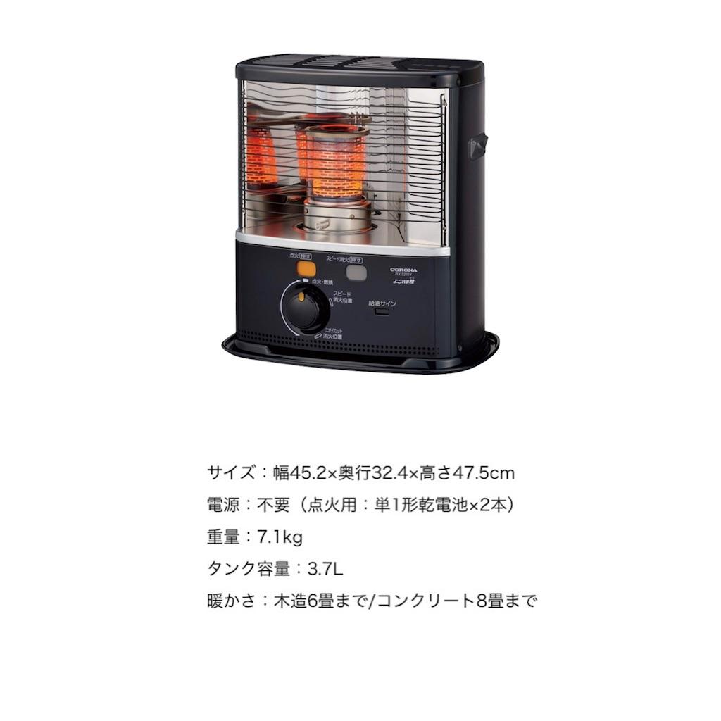 f:id:yuukun-11-hairdresser:20200121172420j:image