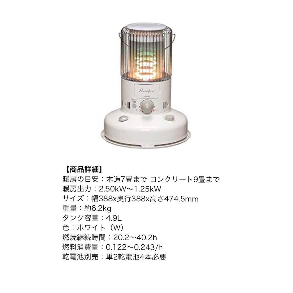 f:id:yuukun-11-hairdresser:20200121173746j:image