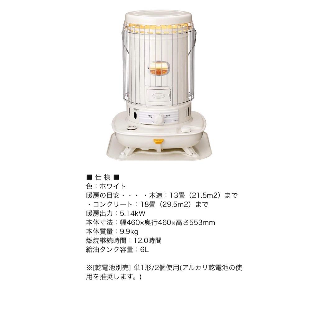 f:id:yuukun-11-hairdresser:20200121174121j:image