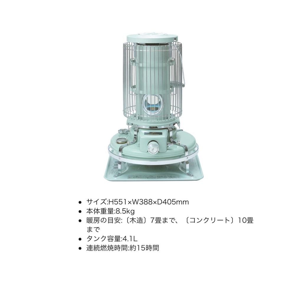 f:id:yuukun-11-hairdresser:20200121174202j:image