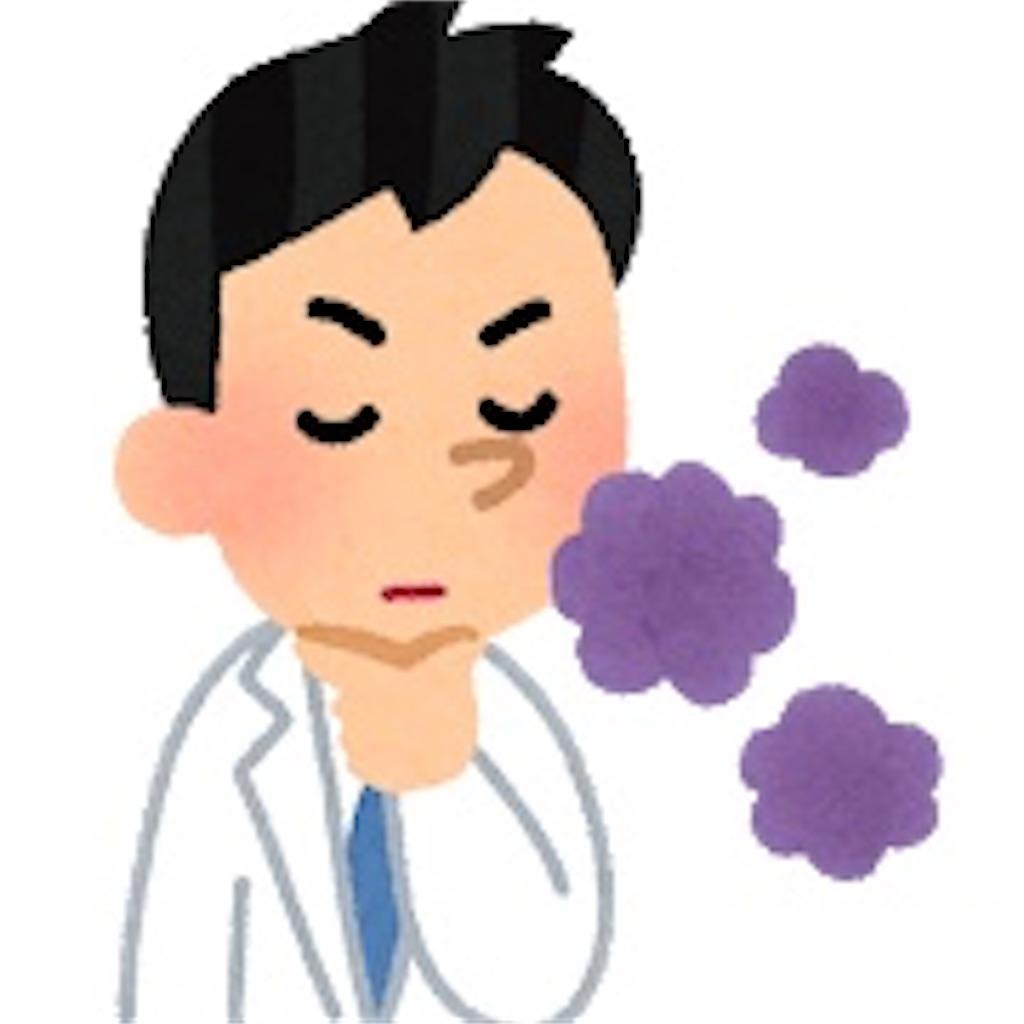 f:id:yuukun-11-hairdresser:20200128205214j:image