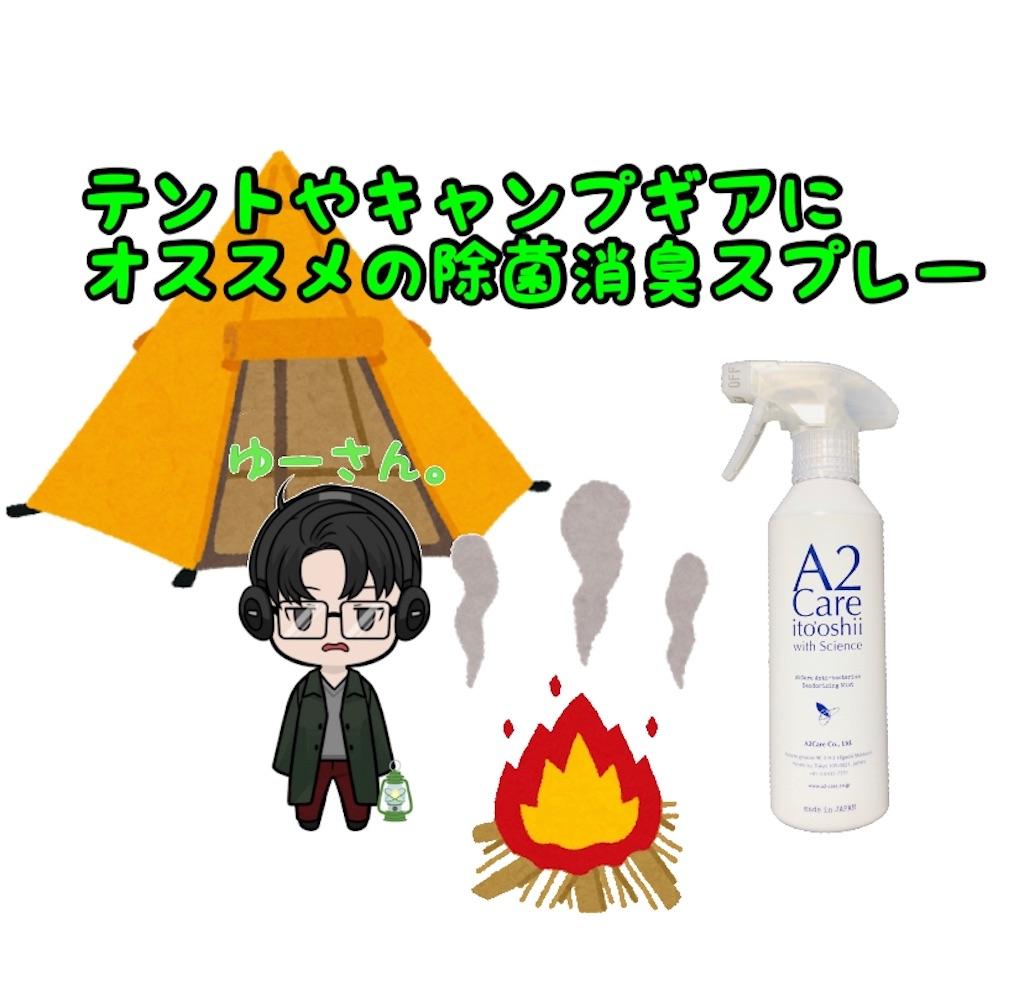 f:id:yuukun-11-hairdresser:20200128232813j:image