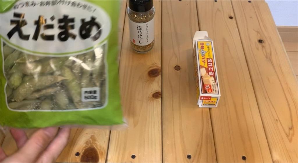 f:id:yuukun-11-hairdresser:20200225074756j:image