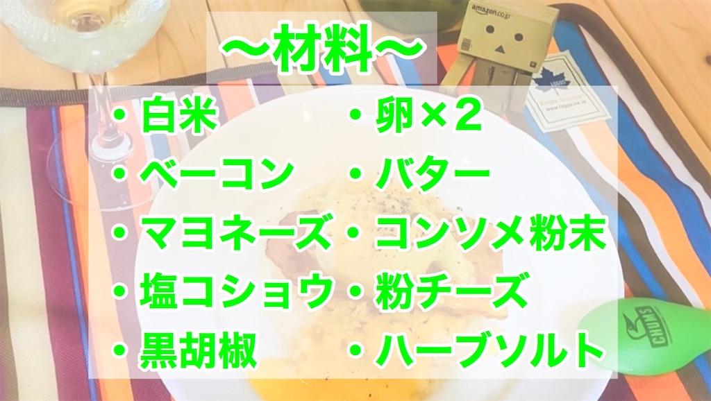 f:id:yuukun-11-hairdresser:20200305074633j:image