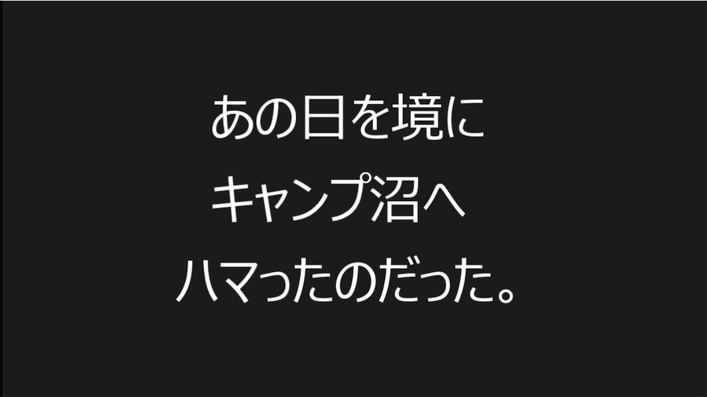f:id:yuukun-11-hairdresser:20200315114442j:image
