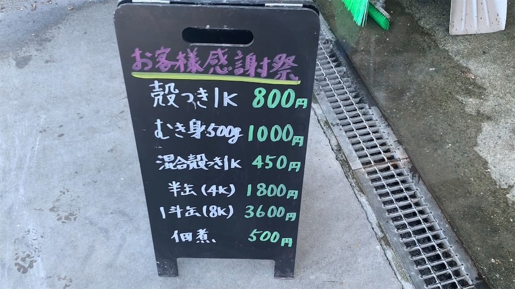 f:id:yuukun-11-hairdresser:20200323233253j:image