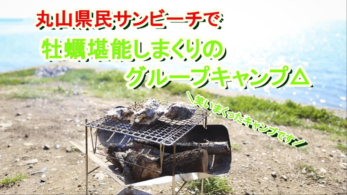 f:id:yuukun-11-hairdresser:20200324194436j:plain