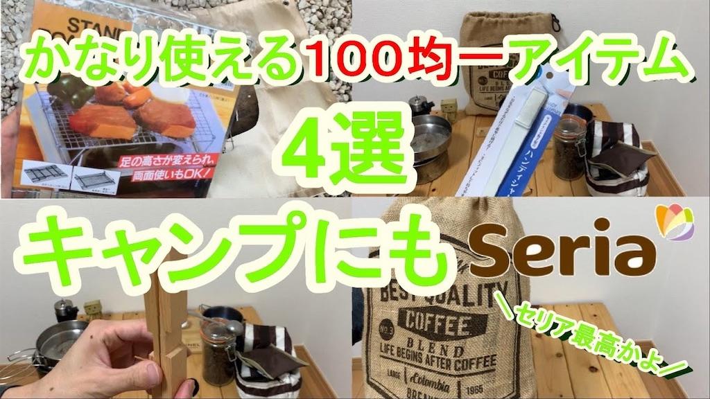 f:id:yuukun-11-hairdresser:20200405130351j:image