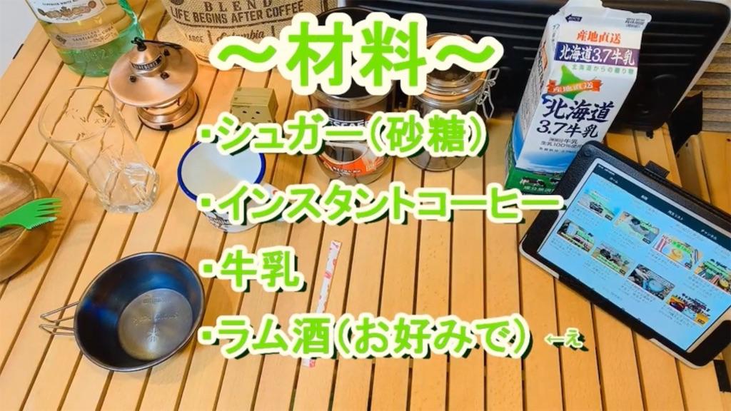 f:id:yuukun-11-hairdresser:20200414074554j:image