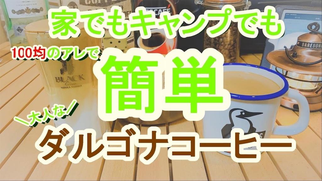 f:id:yuukun-11-hairdresser:20200414082551j:image