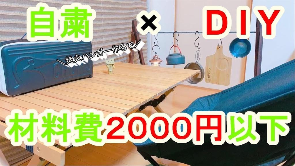 f:id:yuukun-11-hairdresser:20200418215031j:image
