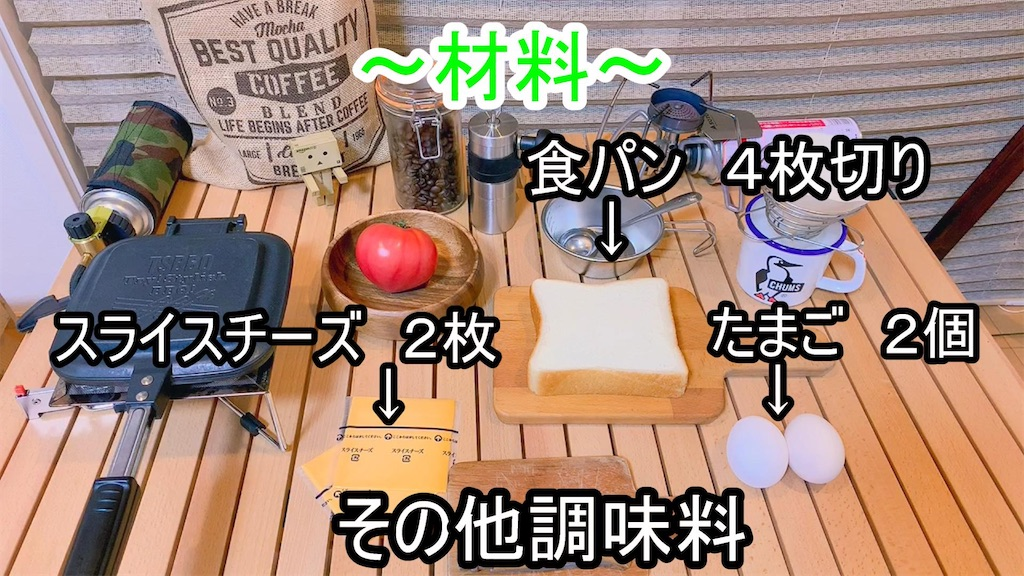 f:id:yuukun-11-hairdresser:20200423084034j:image