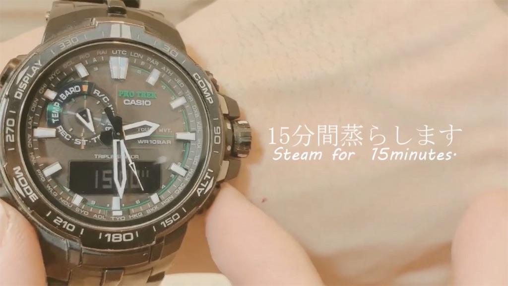 f:id:yuukun-11-hairdresser:20200503212643j:image