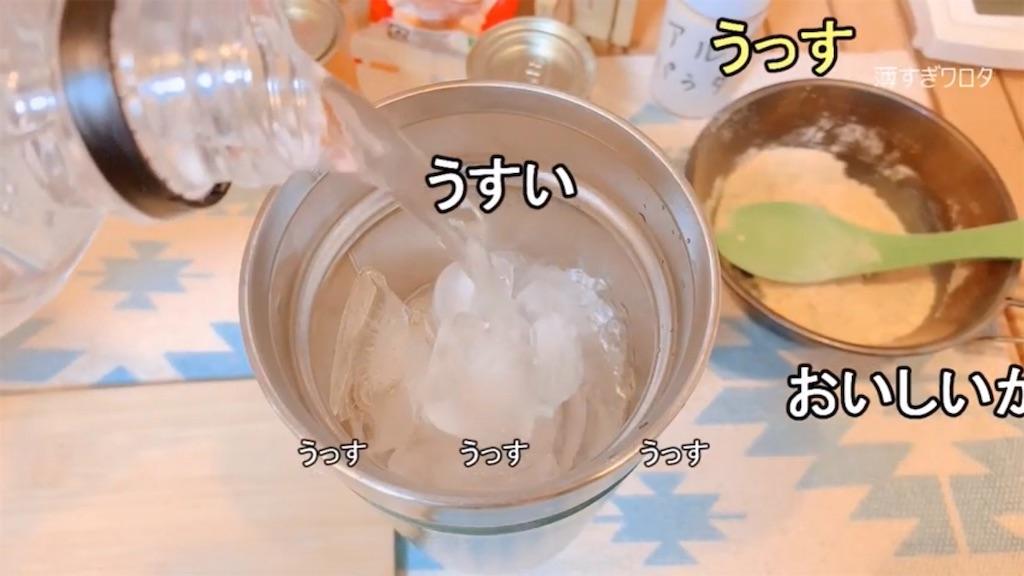 f:id:yuukun-11-hairdresser:20200504191039j:image