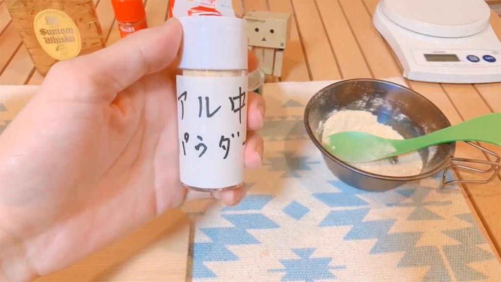 f:id:yuukun-11-hairdresser:20200504191100j:image