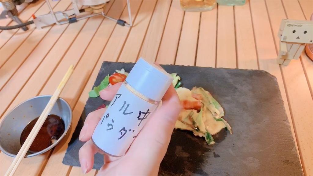 f:id:yuukun-11-hairdresser:20200505203629j:image