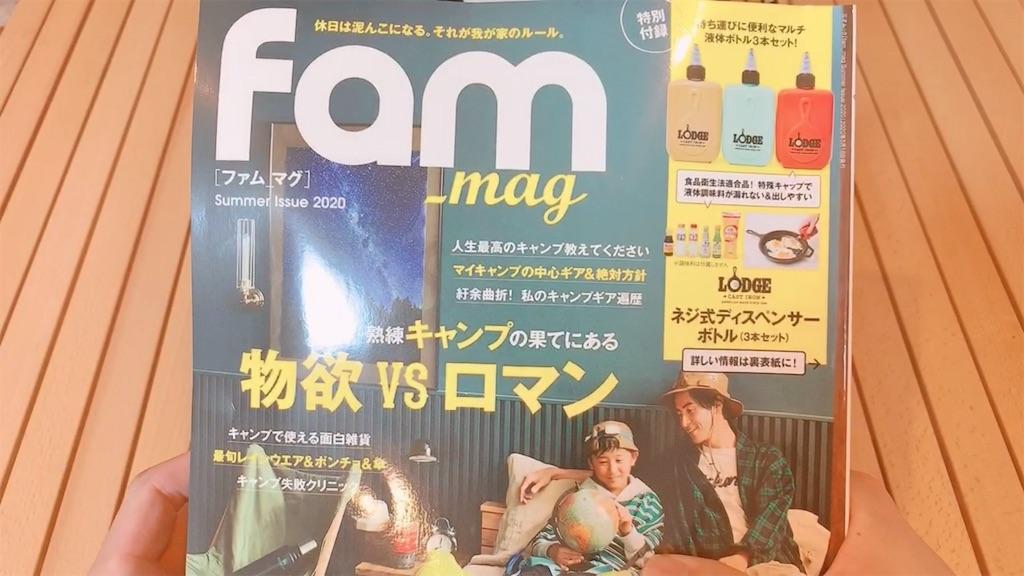 f:id:yuukun-11-hairdresser:20200512201330j:image