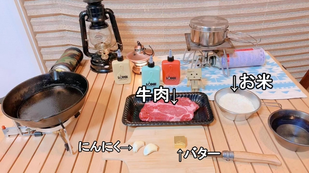 f:id:yuukun-11-hairdresser:20200516011200j:plain