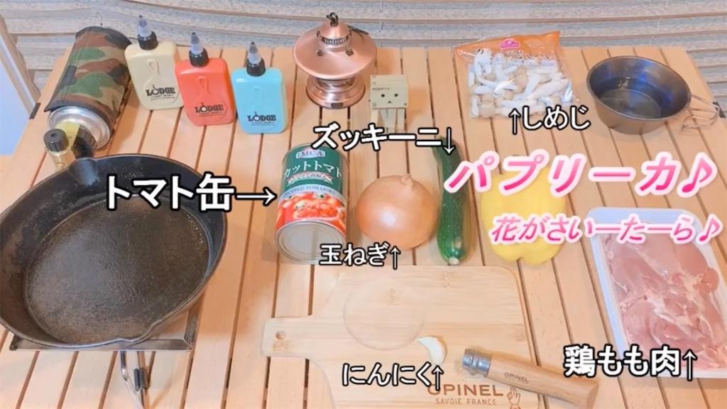 f:id:yuukun-11-hairdresser:20200521073140j:image