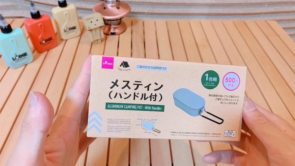 f:id:yuukun-11-hairdresser:20200622074553j:image