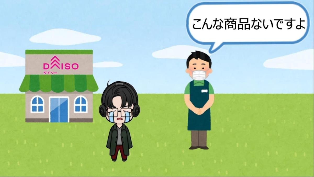 f:id:yuukun-11-hairdresser:20200622190353j:plain