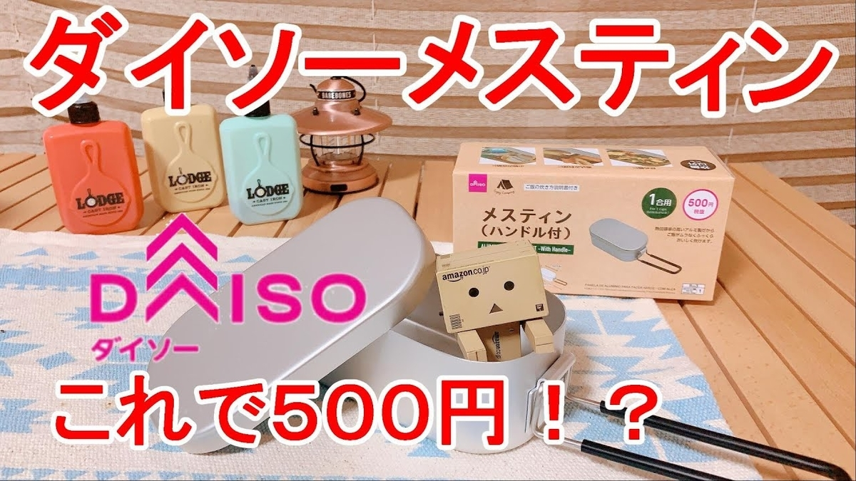 f:id:yuukun-11-hairdresser:20200622213423j:plain