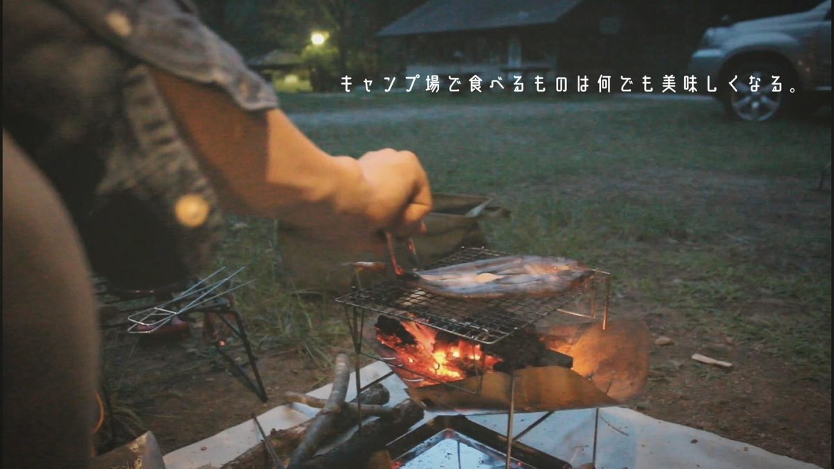 f:id:yuukun-11-hairdresser:20200814212702j:plain