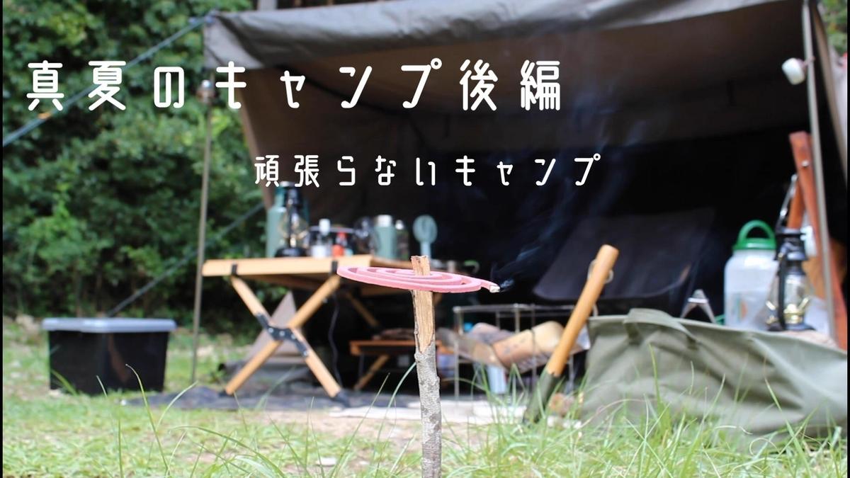 f:id:yuukun-11-hairdresser:20200816213721j:plain