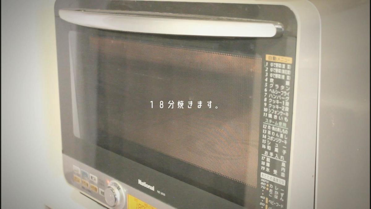 f:id:yuukun-11-hairdresser:20200822222353j:plain