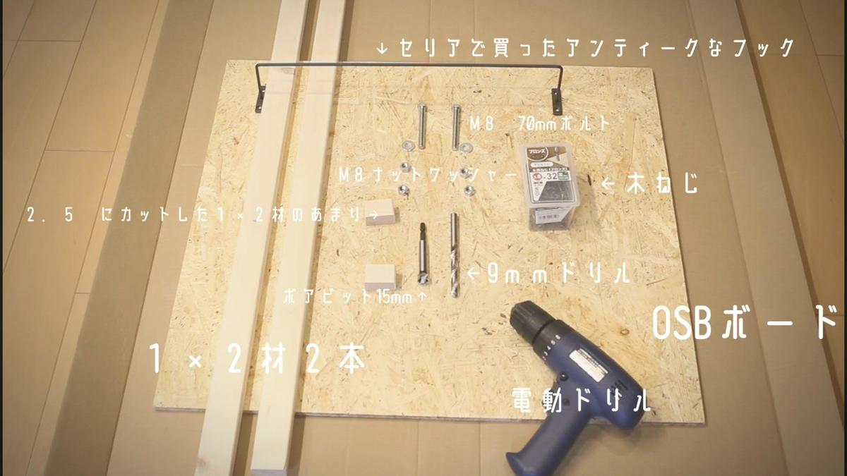 f:id:yuukun-11-hairdresser:20200826195358j:plain