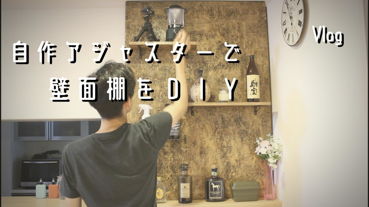 f:id:yuukun-11-hairdresser:20200902211439j:plain