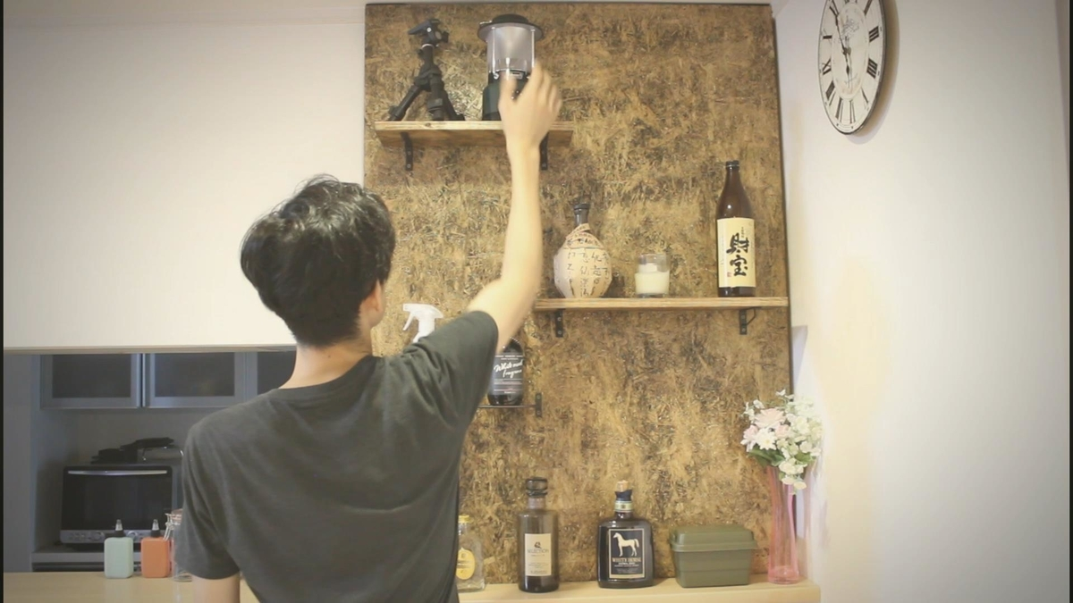 f:id:yuukun-11-hairdresser:20200902211915j:plain