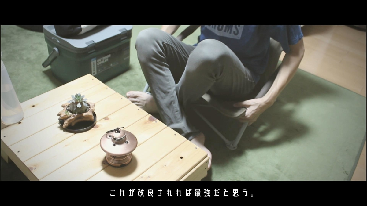 f:id:yuukun-11-hairdresser:20200908232033j:plain