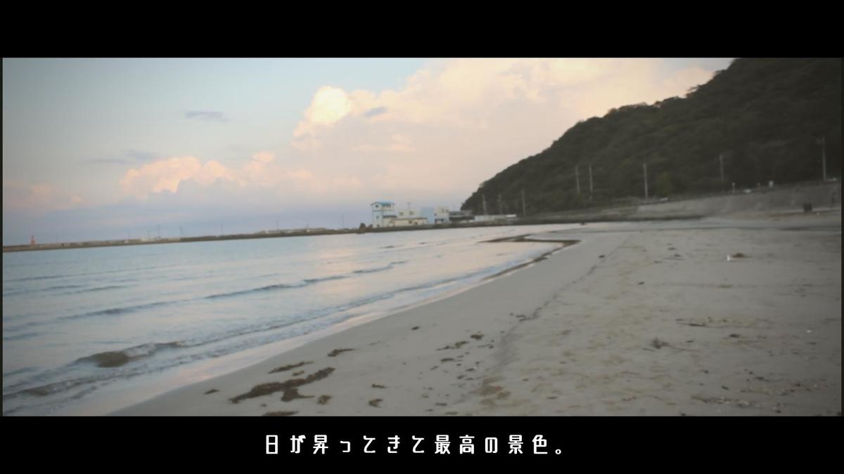 f:id:yuukun-11-hairdresser:20200924213845j:plain