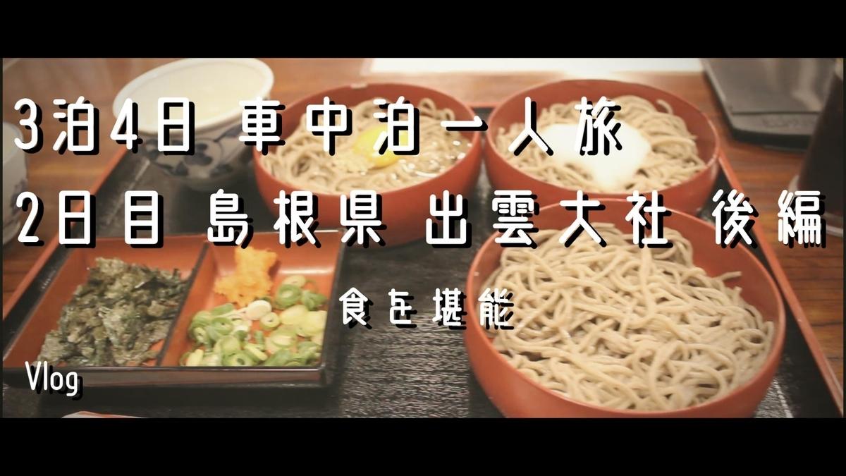 f:id:yuukun-11-hairdresser:20200928211614j:plain