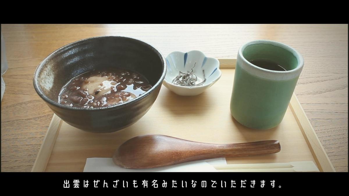 f:id:yuukun-11-hairdresser:20200928211703j:plain