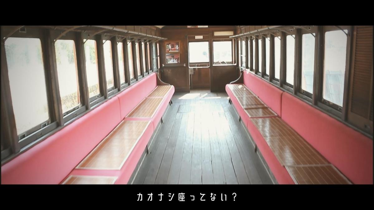 f:id:yuukun-11-hairdresser:20200928211800j:plain