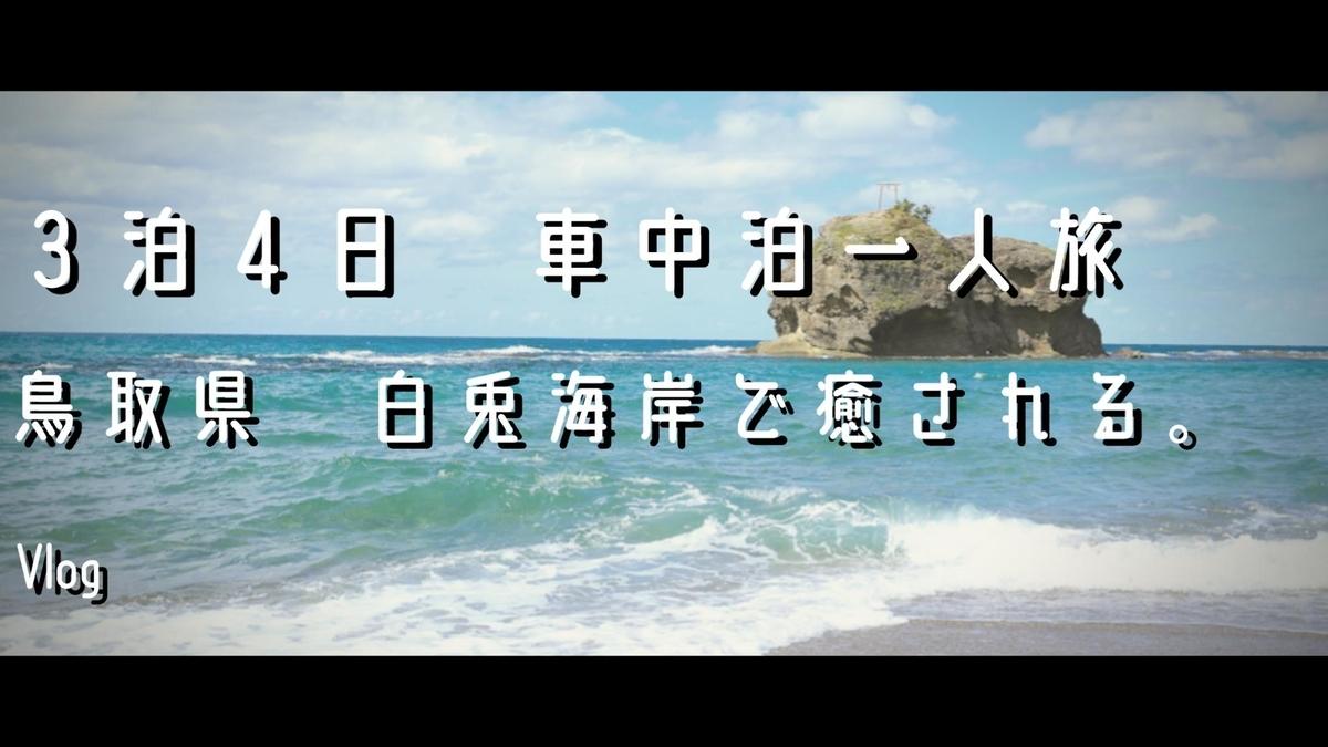 f:id:yuukun-11-hairdresser:20201004121809j:plain
